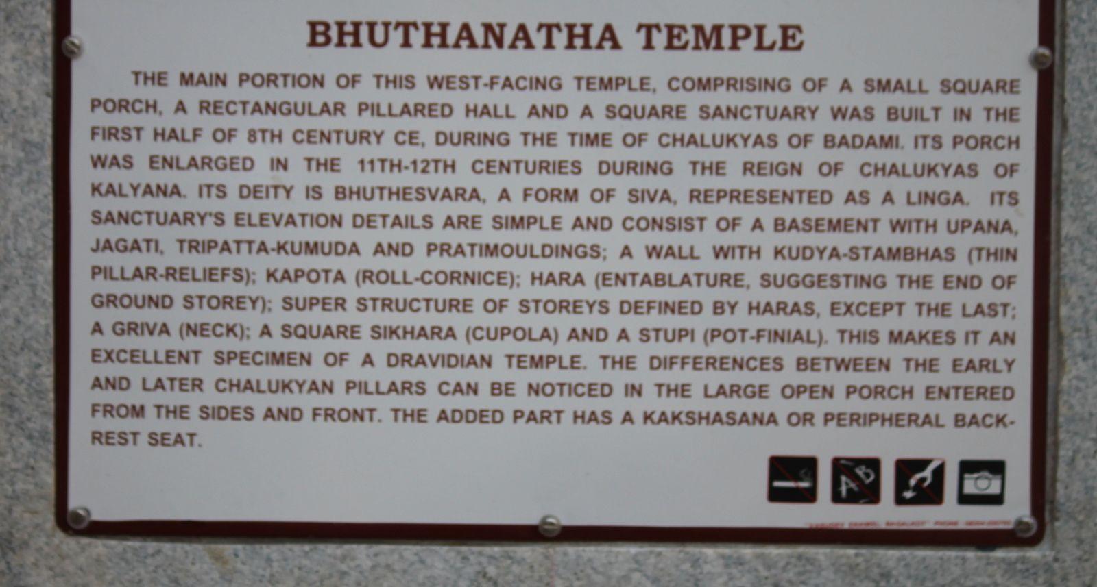 Vue sur le sanctuaire de BHUTANATHA