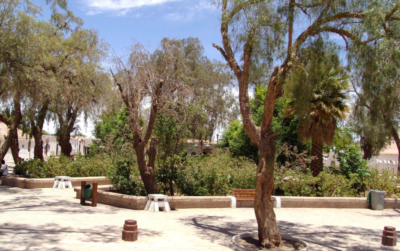 Place de San Pedro d'Atacama (Photo : Eldesiertoflorido).