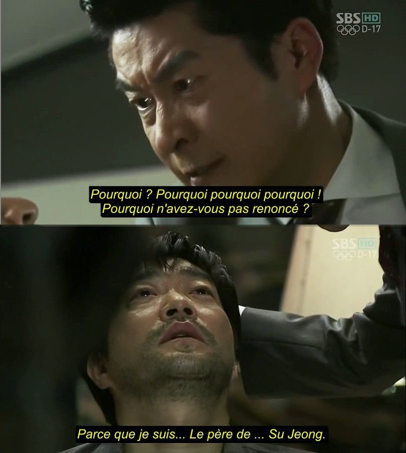 The Chaser (drama)