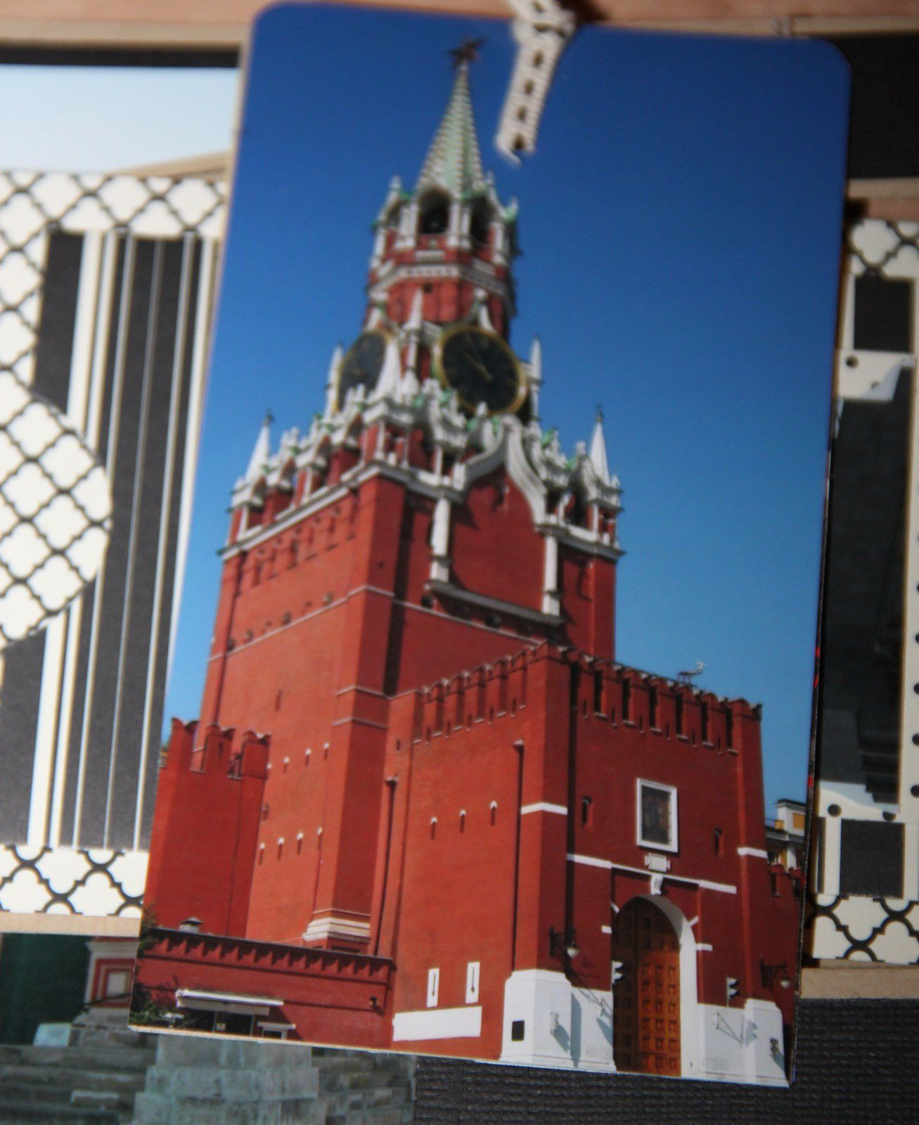 Moscou 2011