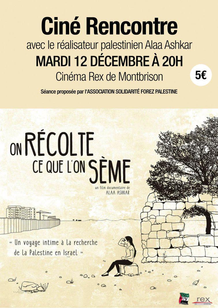 Soirée au cinéma de Montbrison le mardi 12 décembre