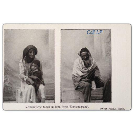 Série de cartes postales exceptionnelle sur les juifs Yéménites de Sana'a à Jaffa