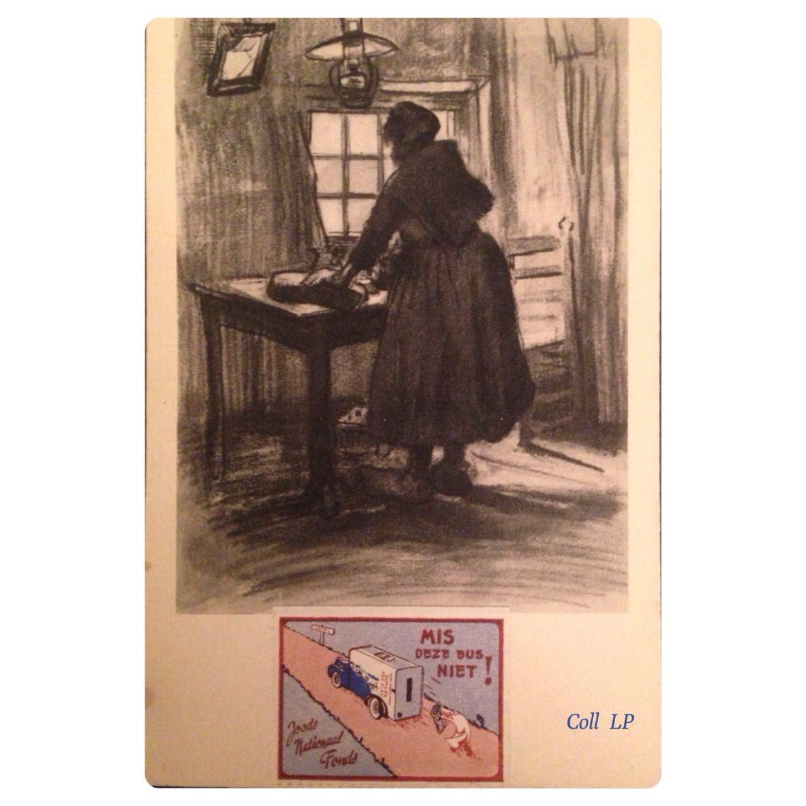 Les premières cartes postales sionistes