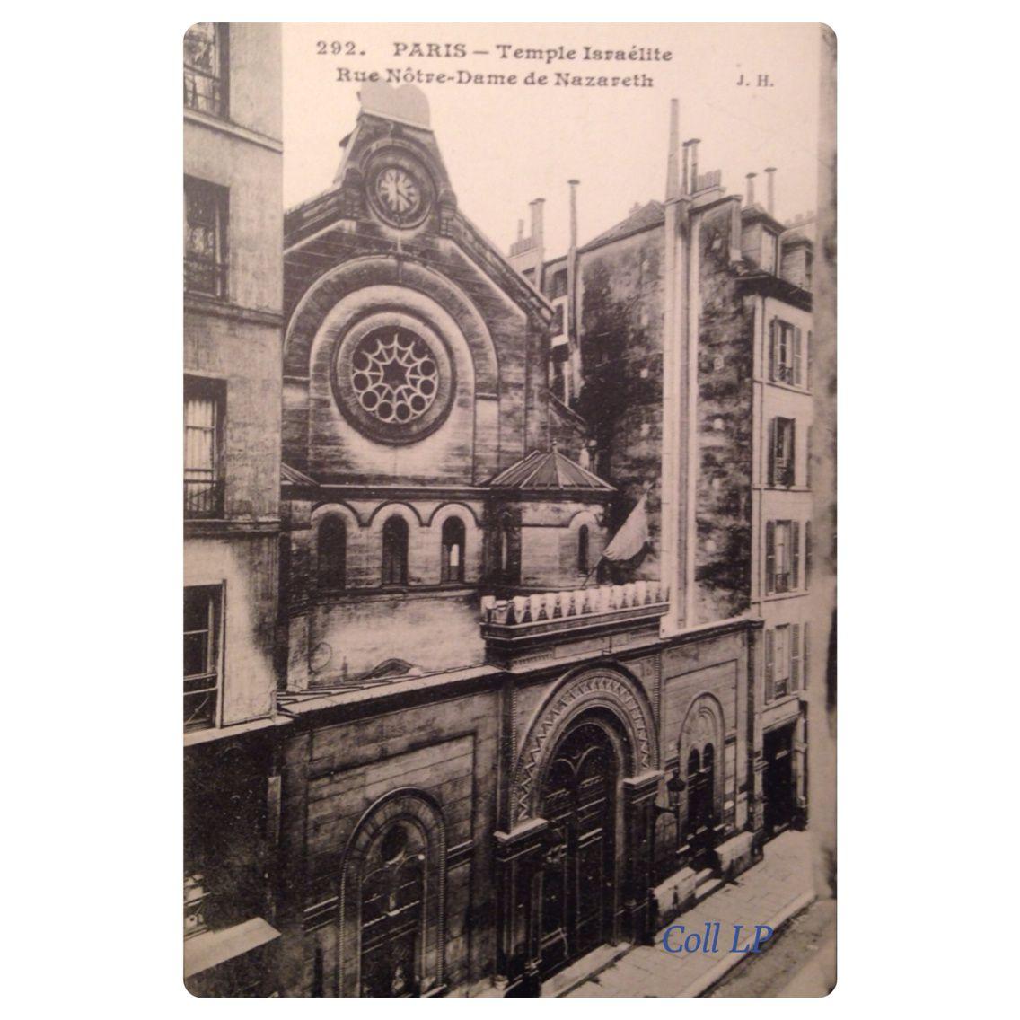 Les 4 grandes synagogues Parisiennes au début du XX eme siècle