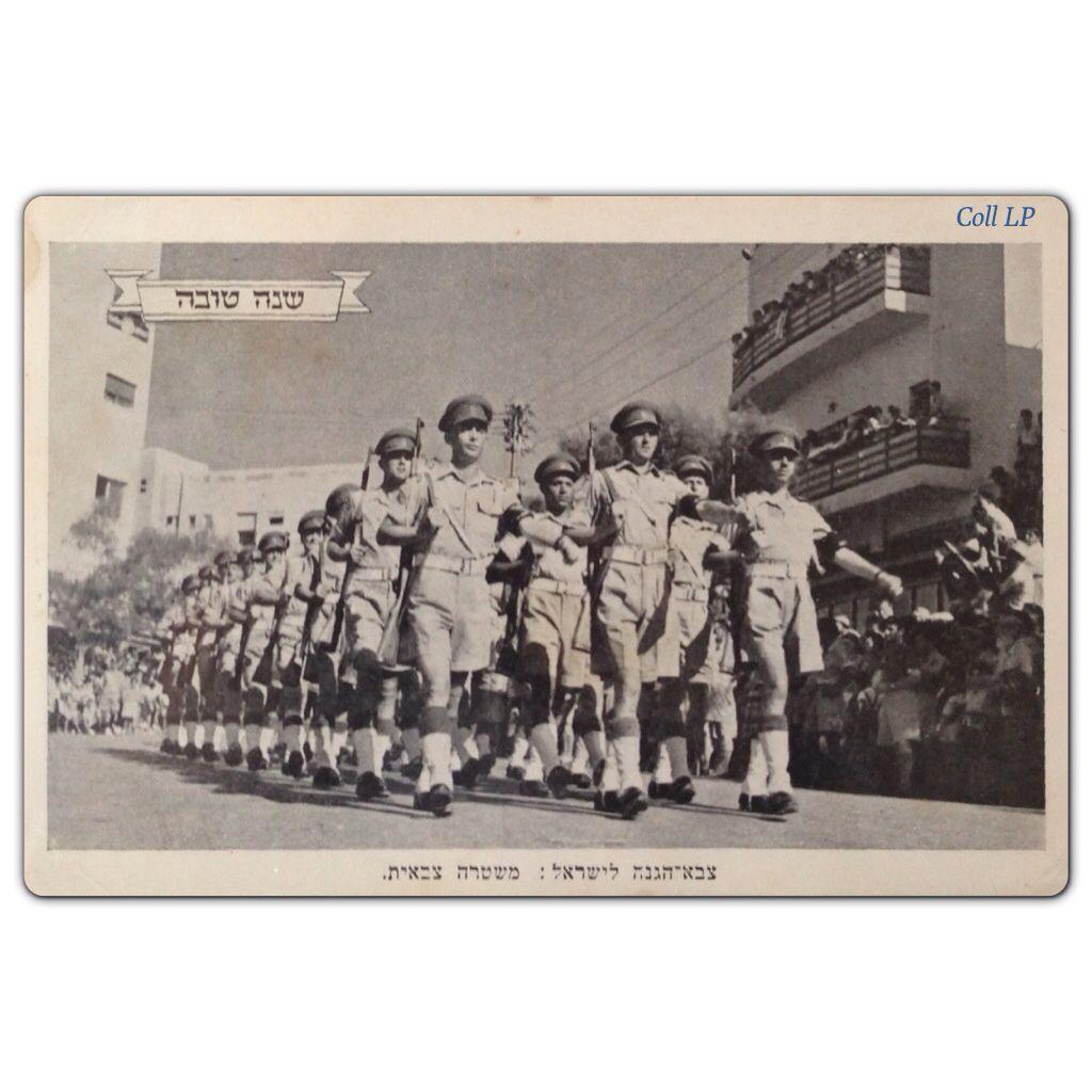 Israël. Les cartes postales de 1948 dont on ne se lasse pas
