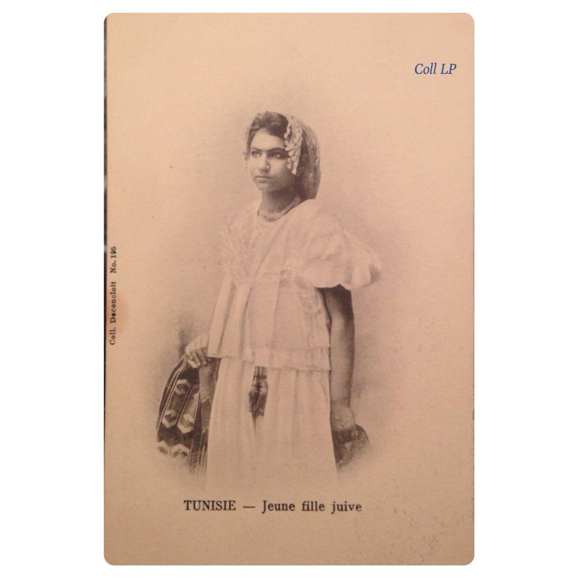 Série de 2 amies Juives Tunisiennes en 1900. Coll. Deconcloit