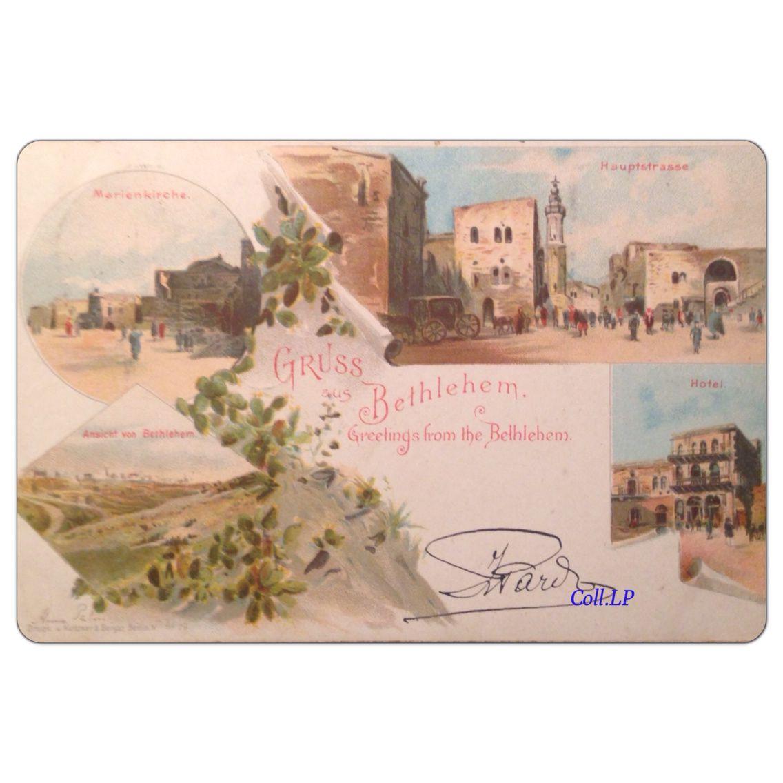 Les premières cartes d'israël dessinées par Anna Palm
