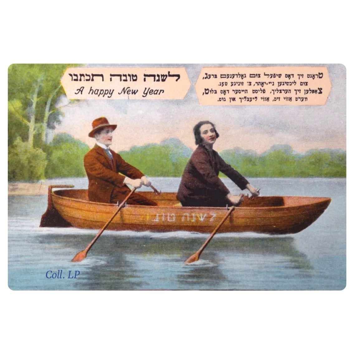 11 cartes postales chana tova 1910. Williamsburg Art. Co. New York