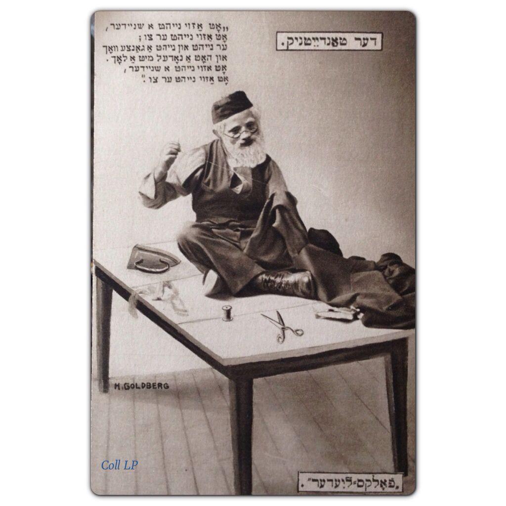 H. Goldberg illustrateur de la vie Juive Polonaise au début du XXème siècle
