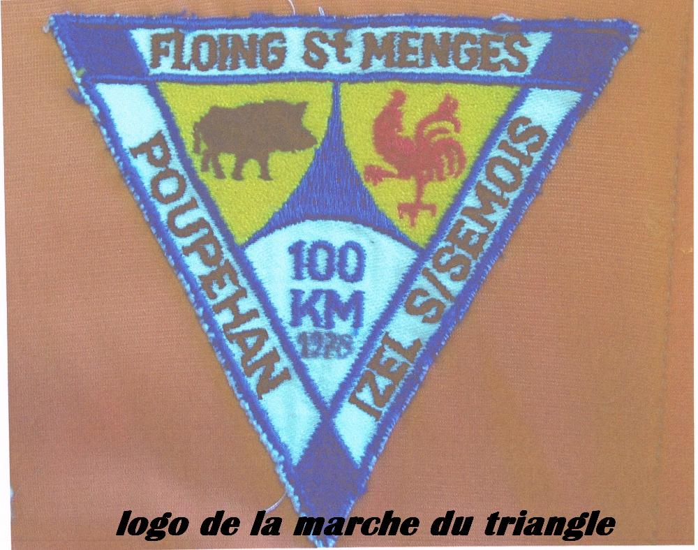 RETROSPECTIVE DU CLUB     1976 - 2016