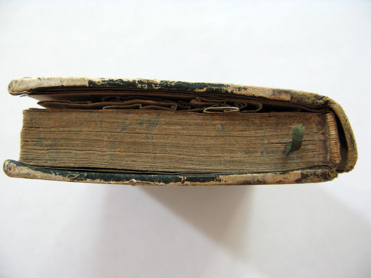 RESTAURATION D'UN MANUEL RORET DE 1827 - LA CHIMIE AMUSANTE
