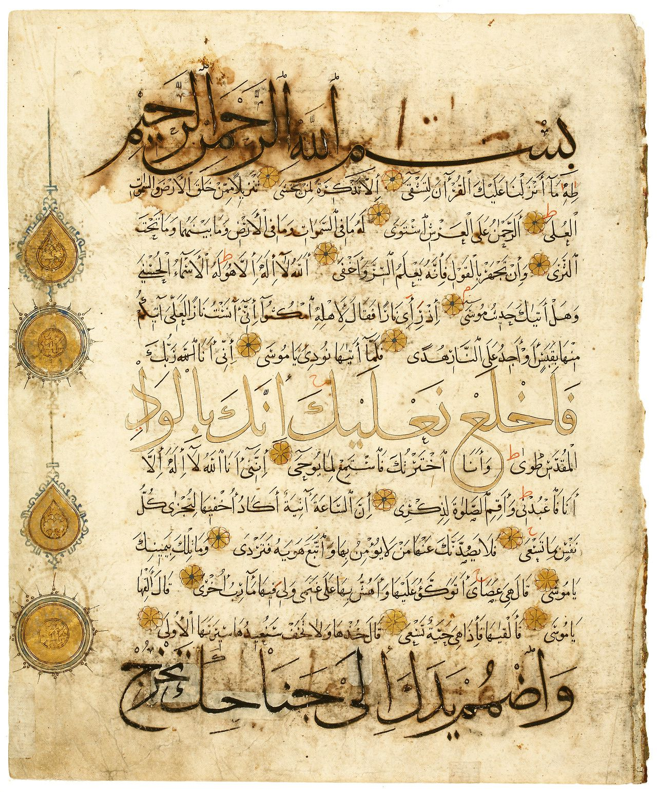 islamic eschatology It is extremely difficult to piece together the islamic concept of the end times the information is greatly disjointed, being spread throughout the hadith.