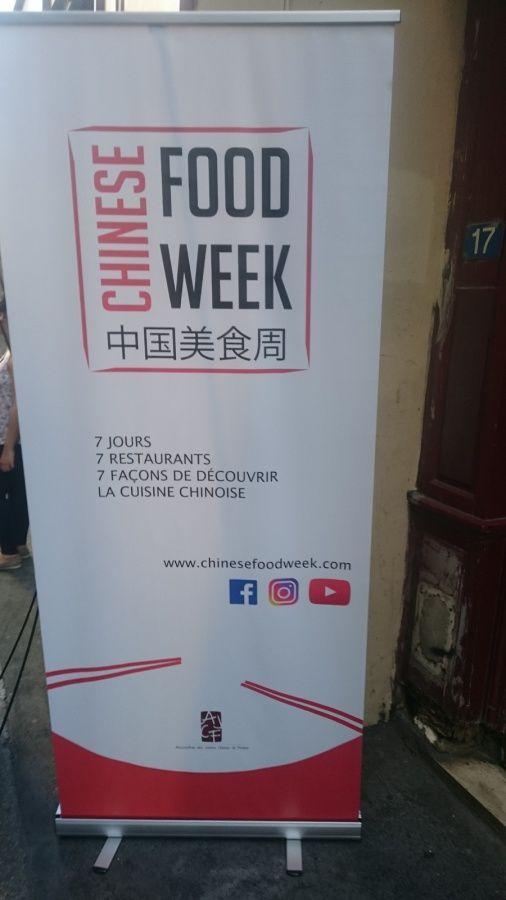 Chinese food week quatrième édition, jour 3: l'auberge de Chine