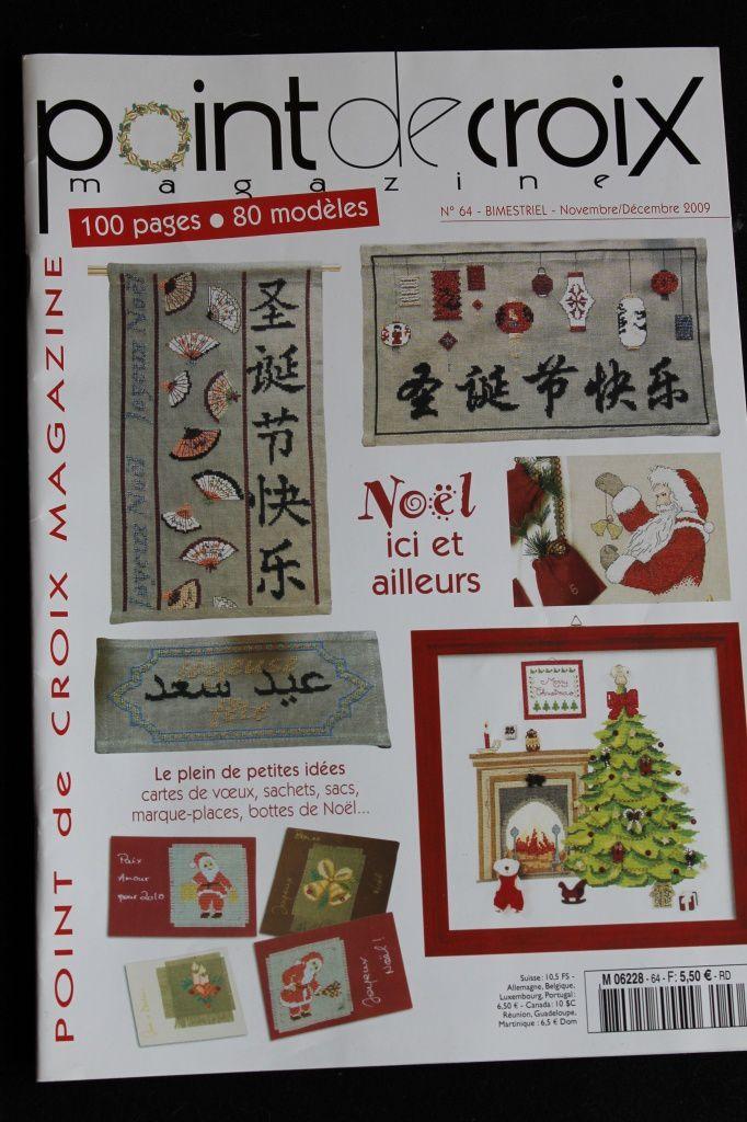Point de Croix Magazine n°64 novembre/décembre 2009, Thème : Noël ici et ailleurs VENDU