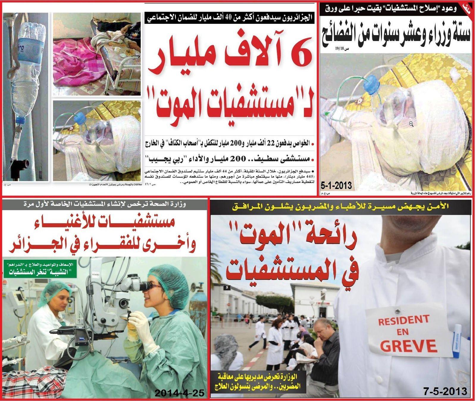 الجزائر : الصِحة للشواكير و الموت للفقاقير