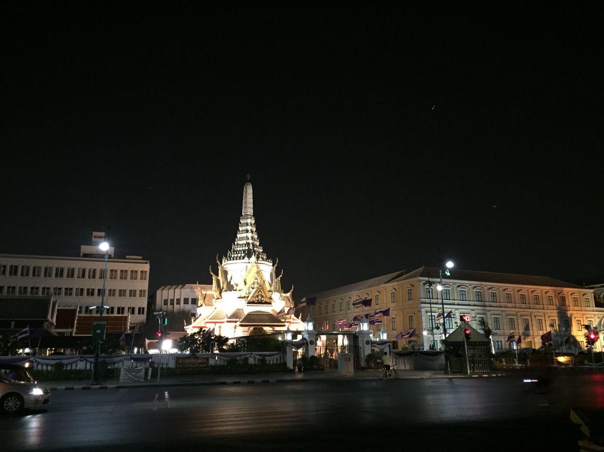 Thaïlande - Bangkok - lundi 16 mars