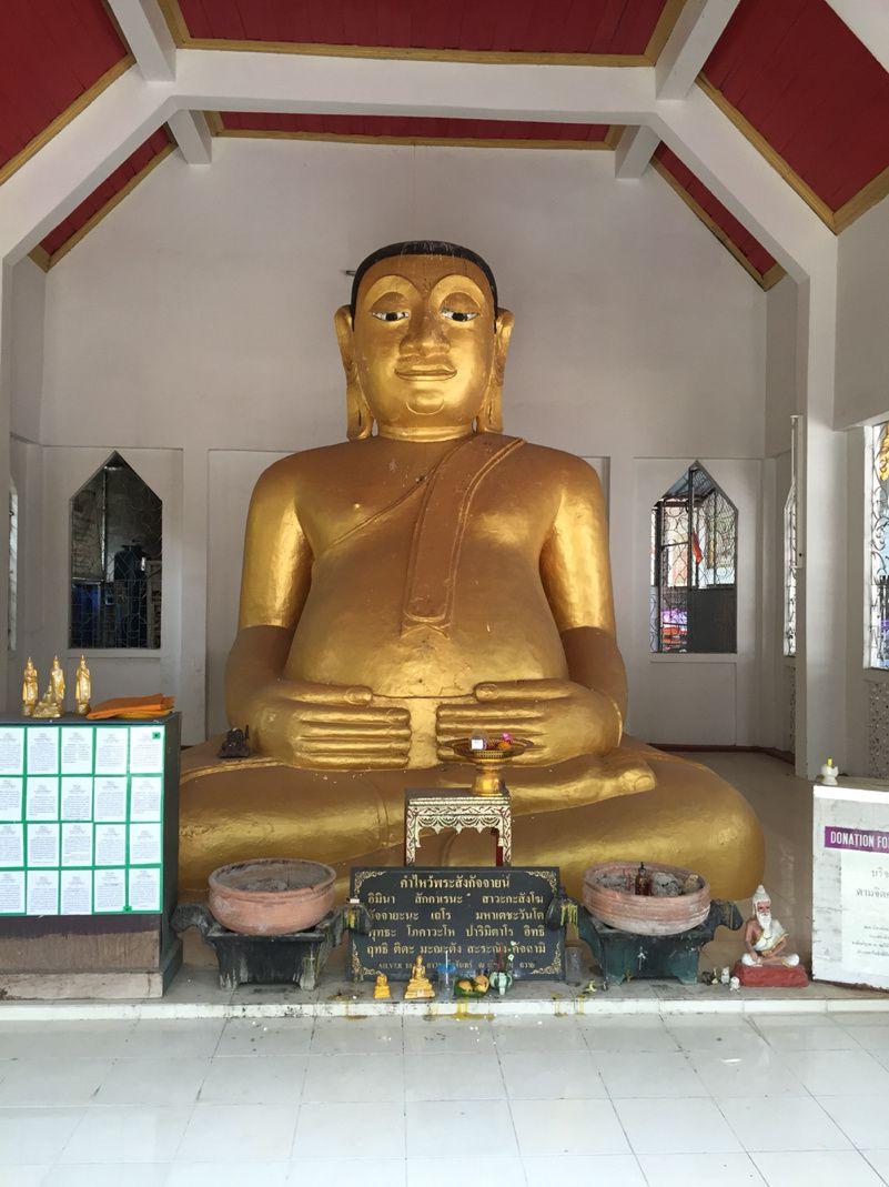 Thaïlande - Chiang Mai - mercredi 18 mars