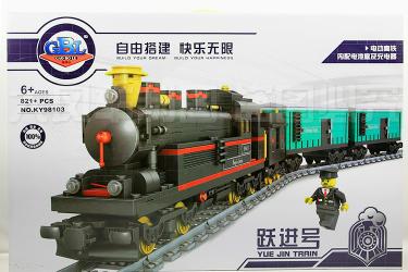 Gbl KY98103 steam train -  lego like