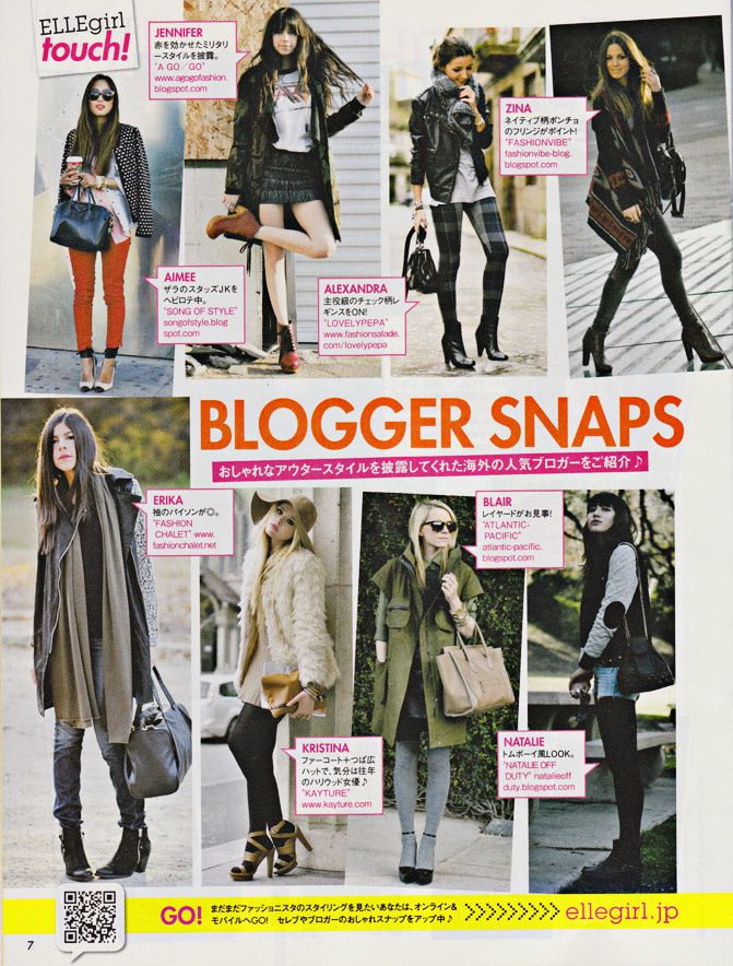 """ PRESS "" ELLE Girl Japan + ESTELLE DÉVÉ Rings WINNER!"