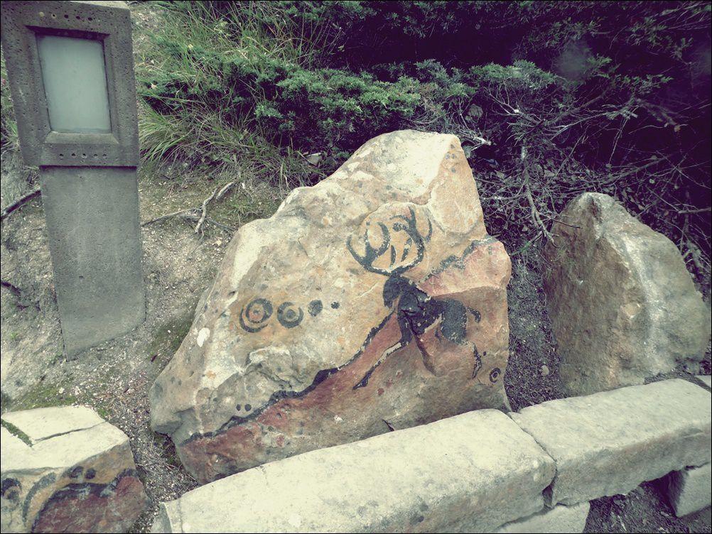 Et si on retournait à la préhistoire : Samara. Partie 1.