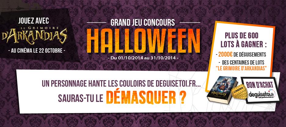 DeguiseToi.fr pour Halloween.