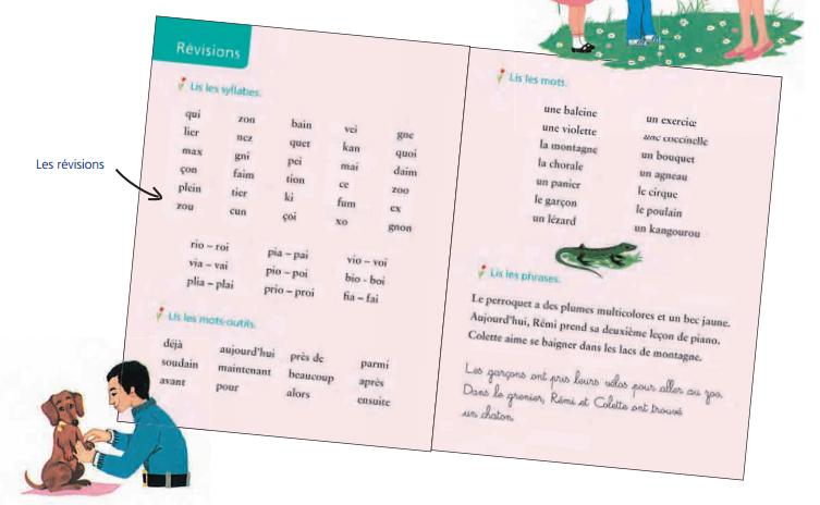 J'apprends à lire avec Rémi et Colette