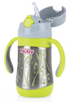 Nûby, son tout dernier bébé ! (sa nouvelle collection)