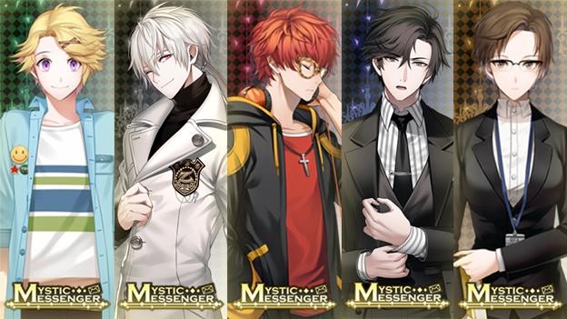 De gauche à droite: Yoosung, Zen, Seven, Jumin, Jahee
