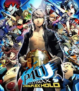 TEASERS : PERSONA 4 ARENA ULTIMAX