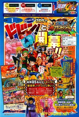 ONE PIECE : SUPER GRAND BATTLE ! X ANNONCÉ SUR 3DS