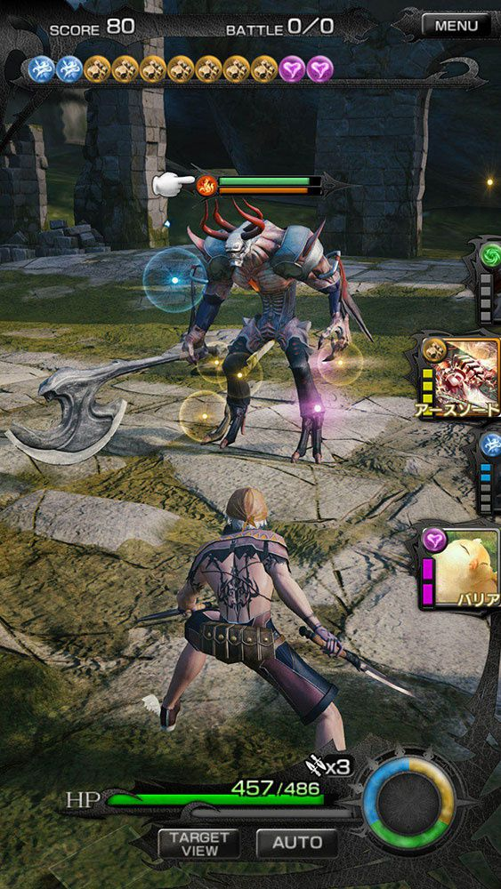 MOBIUS FINAL FANTASY DATE SUR IOS/ANDROID