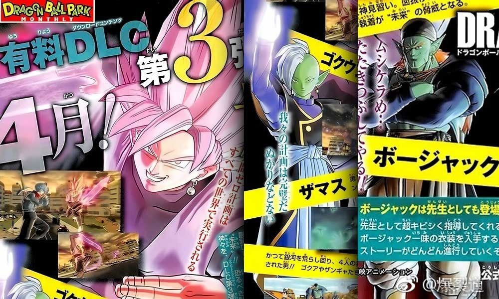 Dragon ball Xenoverse 2 - DLC : 3 Personnages supplémentaires !