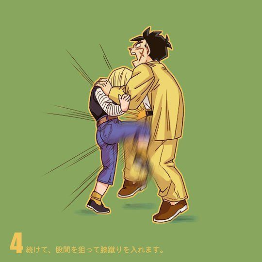 Apprendre le self défense grâce a yamcha !