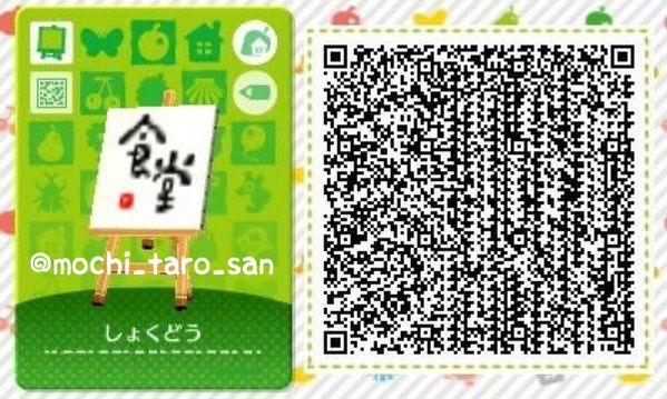 Créateur : mochi-taro-san