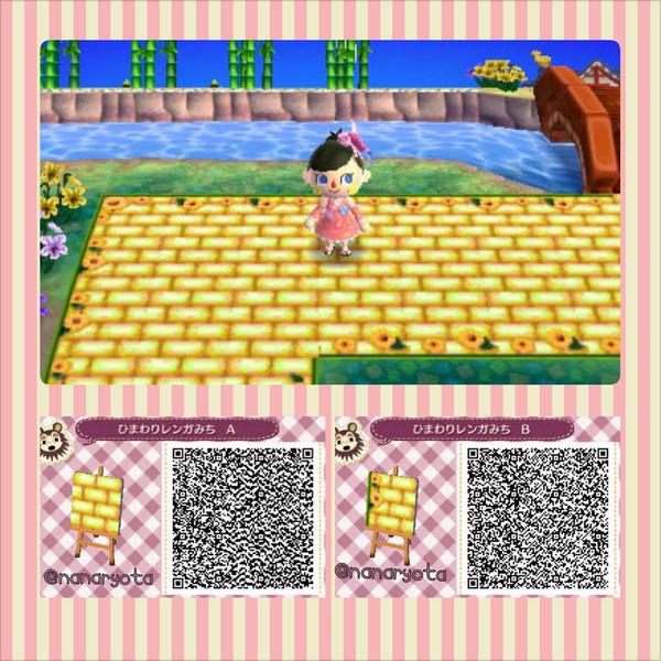 Les Qr Codes Sols Briques Animal Crossing New Leaf