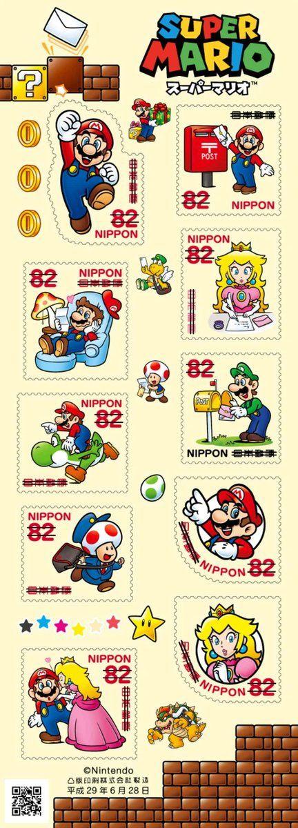 Source : NintendoActu