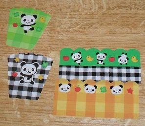 Exemples de baran panda