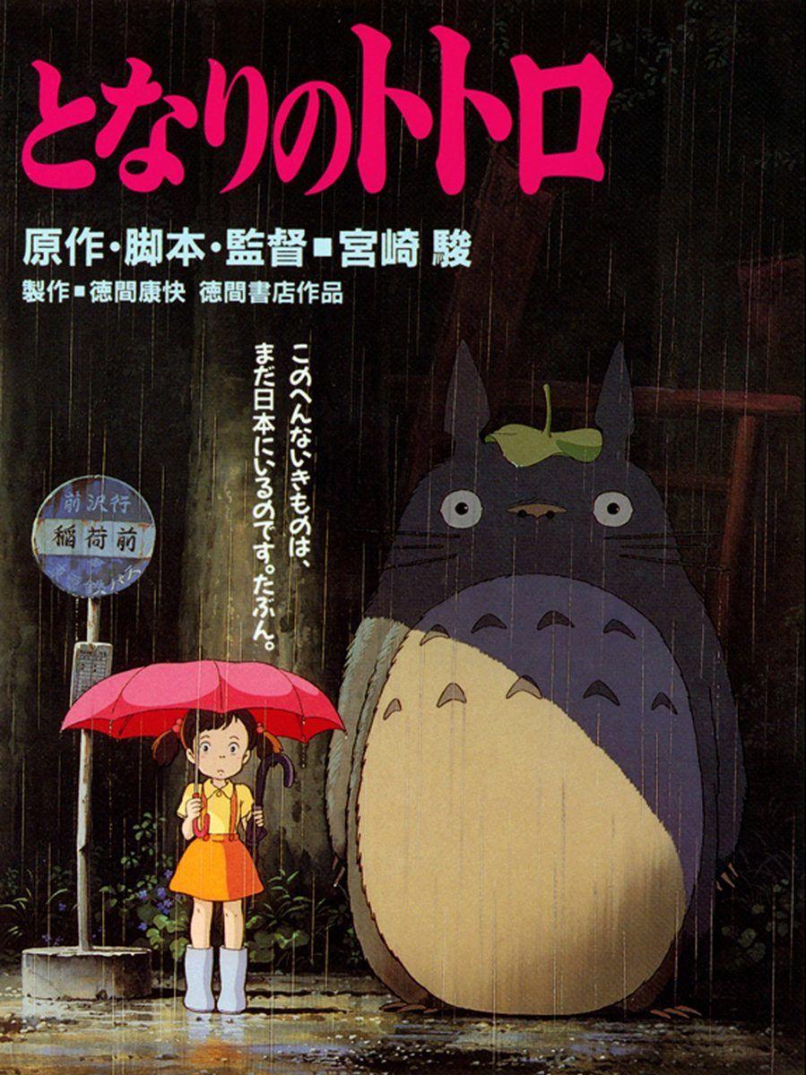 Bento #33 : Totoro, Totoro!