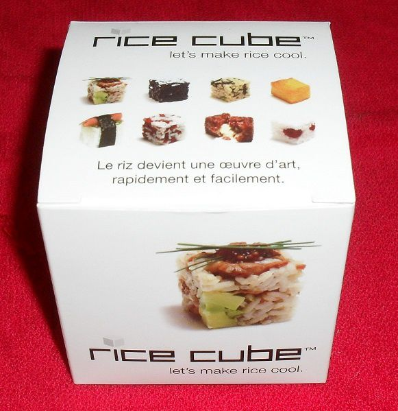 Rice cube : let's make rice cool!