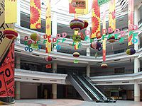 The Dead Mall !!!  The New South China Mall, ouvert en 2005 à Dongguan (Chine)