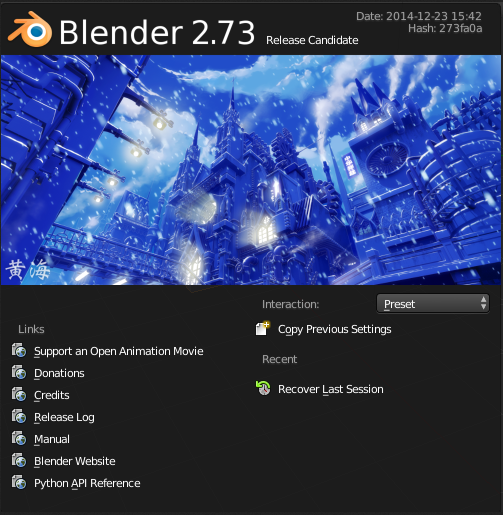 Site de rencontre blender