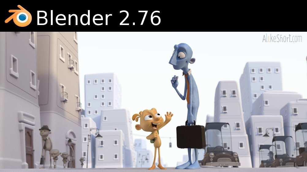 Blender 2.76b est de sortie