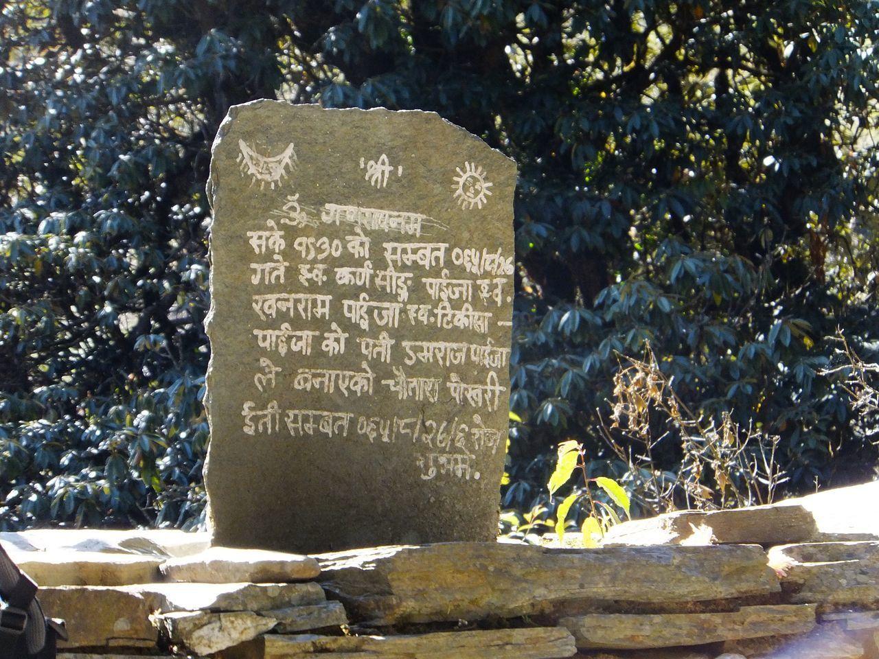 Un trek au Népal, ça vous tente ?