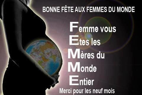 8 mars journée internationale de la ‪femme‬.