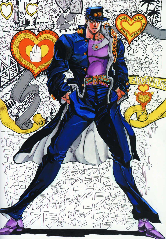 La saga Jojo's Bizarre Adventure (3) : Stardust Crusaders
