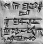 Cuneiformwriting