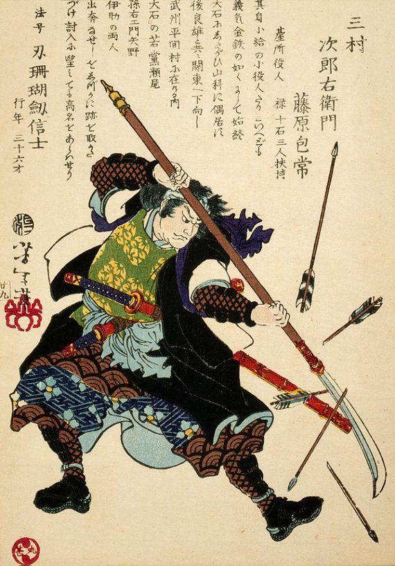 La sagesse du samouraï