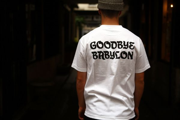 S.O.H &quot&#x3B;Goodbye Babylon&quot&#x3B; Collection