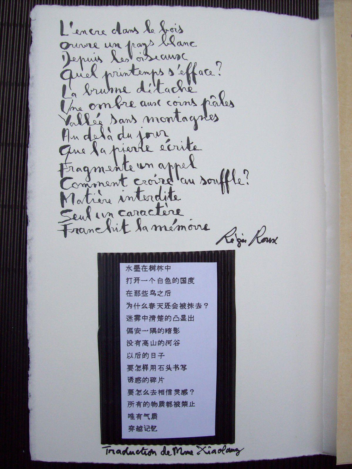 Poésie, peinture et calligraphie; livre d'artiste.