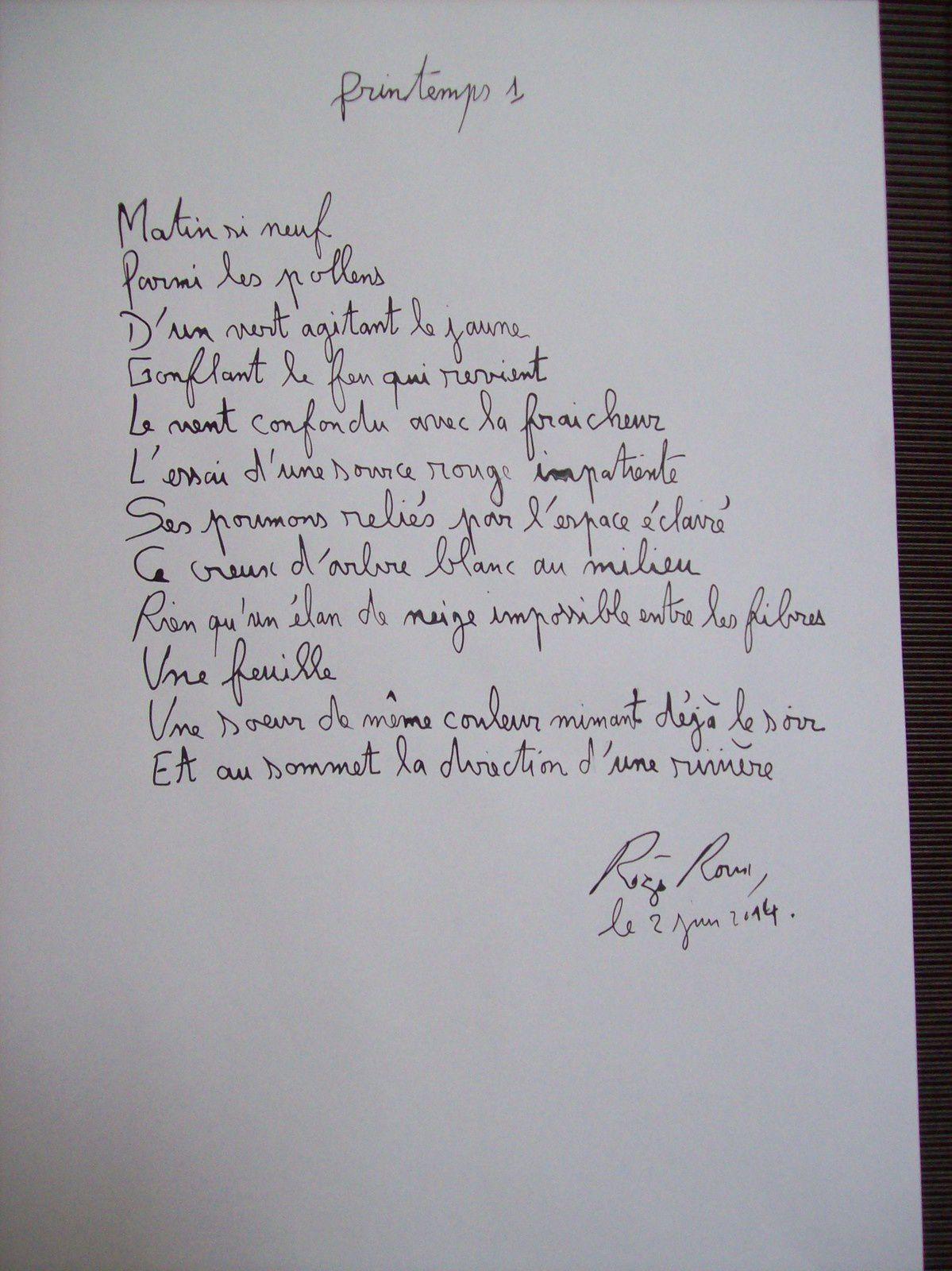 Chantal Longeon: toile  //Régis Roux: manuscrit du poème